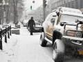 В Киеве ожидается сильный снегопад, метель и гололедица