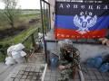 Россия признает ДНР и ЛНР, когда они построят государственность - сенатор