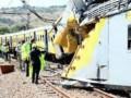 В ЮАР столкнулись два поезда, пострадали 100 человек