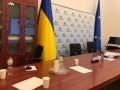 Украинская делегация покинула заседание ТКГ