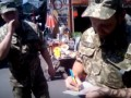 В Кривом Роге повестки в армию раздавали прямо на авторынке