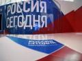 В Латвии заблокировали сайт российского медиахолдинга