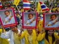 Король Таиланда в день рождения призвал подданных поддержать стабильность