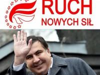 Месть полякам: соцсети о депортации Саакашвили
