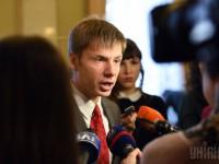 Гончаренко находится в безопасности и скоро даст показания