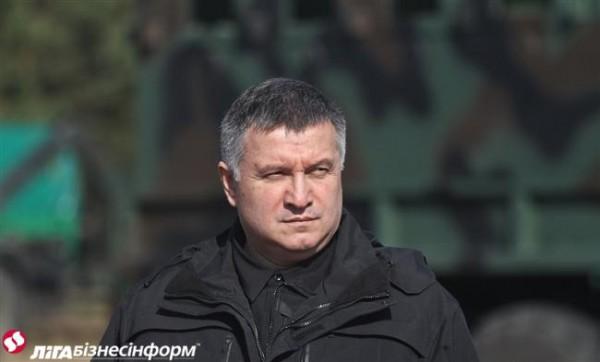 Решение оконституционной реформе может принимать только народ— Яценюк