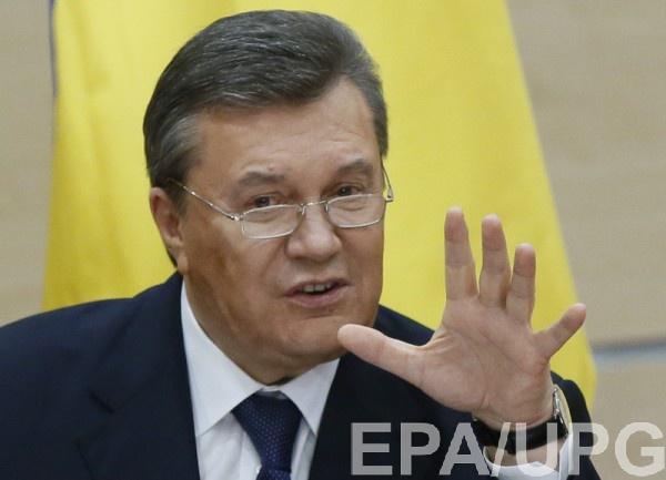 Янукович выступил в ростовском суде