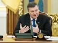 Янукович дал зеленый свет векселям