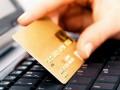 В Украине появился новый вид мошенничества с банковскими картами