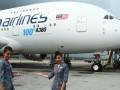 Malaysian Airlines может обанкротиться