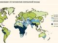 В каких странах выгодно торговать водой (инфографика)