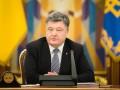 Украина получит сжиженный газ из Катара - Порошенко