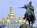 Москва сделала Киеву