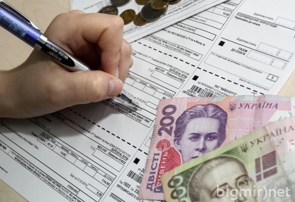 C 1 июля по всей Украине вступили в силу новые тарифы на тепло и горячую воду