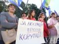 За полтора года в Украине не люстрировали ни одного судью - Минюст