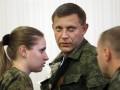 В ДНР заявили о втором