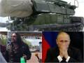 Итоги 3 мая: опознан сбивший MH17 Бук, позор Хирурга и ордер на арест друзей Путина