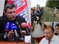 Итоги 19 июля: история от Захарченко, Порошенко на линии оккупации в Грузии и щедрые друзья Добкина