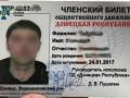 В Харьковской области задержан танкист