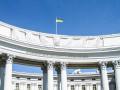 Украина выразила протест незаконному визиту Путина в Крым