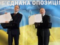 Предвыборная программа Батьківщини: безвизовый режим, ликвидация КС, возвращение Межигорья
