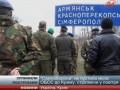 Наблюдателей ОБСЕ опять не впустили в Крым