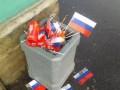 В Крыму задержали украинца за