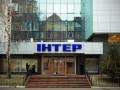 Интер заявил о попытках рейдерской атаки на телеканал