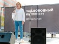 В Москве митингуют за свободный интернет: Задержано 15 человек