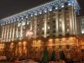 Улицу Фрунзе в Киеве могут переименовать