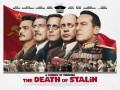 В России запретили фильм Смерть Сталина