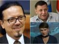 Итоги 9 августа: отставка Балчуна, отказ от Малороссии и вариант защиты от Савченко