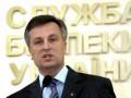 СБУ задержала российских диверсантов, готовивших теракт против руководства АТО