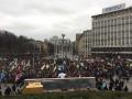 В Киеве на митинг пришли несколько тысяч человек