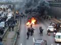 В Париже вспыхнули массовые беспорядки