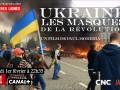 Украина просит французский канал не показывать пропаганду