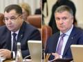Полторак и Аваков хотят потратить