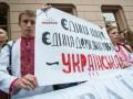 Львовский облсовет снова признал недействующим закон о языках