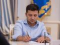 Зеленский провел встречу с правлением НБУ