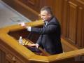 Подтираться будете в туалете: между Левченко и Геращенко возникла перепалка