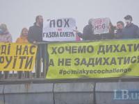 В Киеве начались протесты против загрязнения воздуха