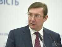 Луценко рассказал, когда начнут судить организаторов расстрела на Майдане