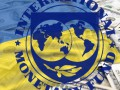 Четвертый транш МВФ зависит от принятия госбюджета