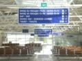 Из Борисполя будут ездить sky-такси с тарифом 6,5 грн/км