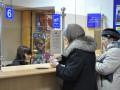 Доставлять пенсии на дом в Украине будет не только Укрпочта