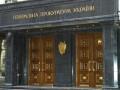 Суд отменил тендер Укрзализнычпостач на 135 миллионов