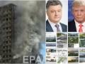 Итоги 14 июня: пожар в Лондоне, скорая встреча Порошенко и Трампа, Киев будущего от Кличко