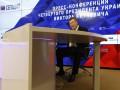 Без Клюева: ЕС на год продлил санкции против Януковича и его окружения