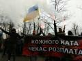 Крысин не пришел на суд из-за националистов