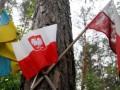 Около трети поляков симпатизируют украинцам - исследование